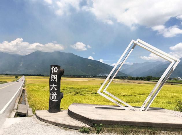 愛上台灣藍藍的天際線      台灣環島8天7夜之旅 5
